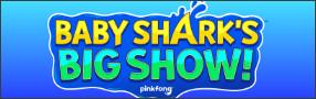 BABY SHARK'S BIG SHOW! DVD Contest Contest